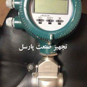 فلومتر مغناطیسی یوکوگاوا (2)
